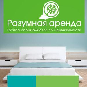 Аренда квартир и офисов Нерюнгров