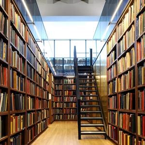 Библиотеки Нерюнгров
