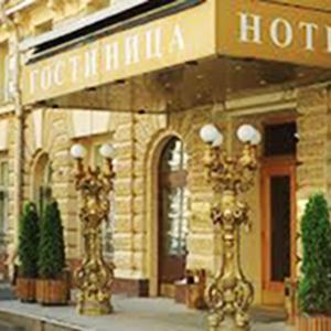 Гостиницы Нерюнгров