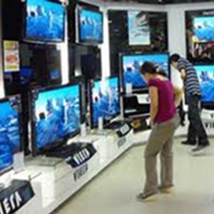 Магазины электроники Нерюнгров