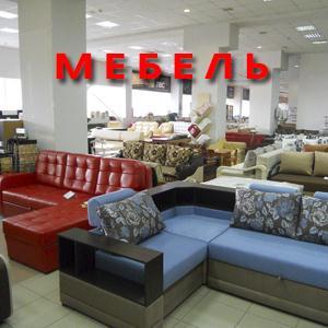 Магазины мебели Нерюнгров