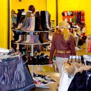 Магазины одежды и обуви Нерюнгров