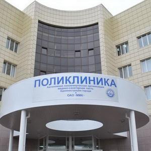 Поликлиники Нерюнгров