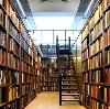 Библиотеки в Нерюнгри