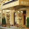 Гостиницы в Нерюнгри