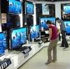 Магазины электроники в Нерюнгри