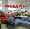 Магазины мебели в Нерюнгри