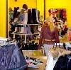 Магазины одежды и обуви в Нерюнгри