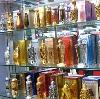 Парфюмерные магазины в Нерюнгри