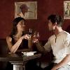 Рестораны, кафе, бары в Нерюнгри