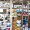 Строительные магазины в Нерюнгри